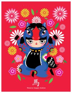 Celebrating the year of the horse with a illustration inspired by Chinese folk art. New Year Illustration, Year Of The Horse, Poster Ads, Happy Year, China Art, Chinese Painting, Chinese New Year, Art For Kids, Folk Art