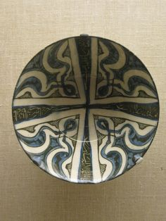 Early 13th century bowl from iran (kashan) - MFA Boston