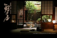 Inn located in the old town of Kyoto(MACHIYA)