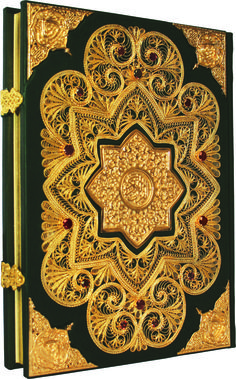 Эксклюзивная подарочная книга Коран (с филигранью и золотом). Collection Books: магазин подарочных книг, Киев