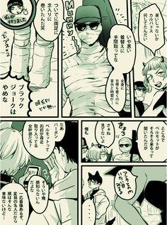 アサコ (@32asako) さんの漫画 | 101作目 | ツイコミ(仮)
