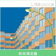 LAMA Modanica 初回限定盤(CD & DVD):KSCL-2166 & 2167 \3,360(tax in)