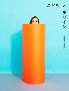 Art Direction | Design : Motoi Shito Edit : Sayaka Ishii (BNN,inc.)…