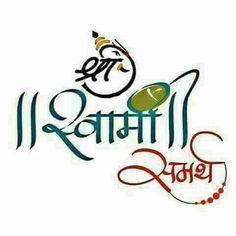 Marathi Calligraphy Font, Calligraphy Words, Happy Birthday Calligraphy, Banner Background Images, Invitation Background, Ganesha Drawing, Shiva Tattoo Design, Peaky Blinders Thomas, Swami Samarth