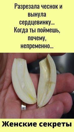 Medicine For Heartburn, Banana, Vegetables, Fruit, Food, Essen, Bananas, Vegetable Recipes, Meals