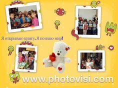 Коллаж  в сервисе Фотовизи
