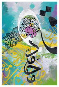 QAF By Sheikh Saifi www.calligraphyuae.com