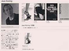 ... big (?) in Japan... #author #books #japan