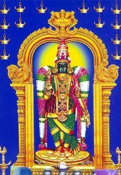 Sri Meenakshi Devi