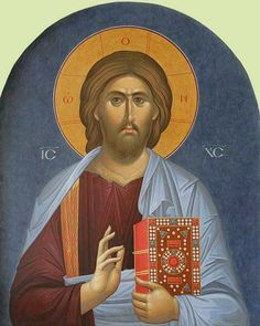 Byzantine Icons, Byzantine Art, Bible Pictures, Pictures To Draw, Religious Icons, Religious Art, Christ Pantocrator, Roman Church, Images Of Christ