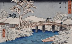 Hodogaya: The Katabira River and Katabira Bridge Alternate Title: 程ヶ谷 かたびら川 かたびら橋 Series: Fifty-three Stations of the Tōkaidō Utagawa Hiroshige (Japan, Edo, 1797-1858) Japan, circa 1848-1849 Prints; woodcuts Color woodblock print Image: 8 11/16 x 13 1l/16 in.