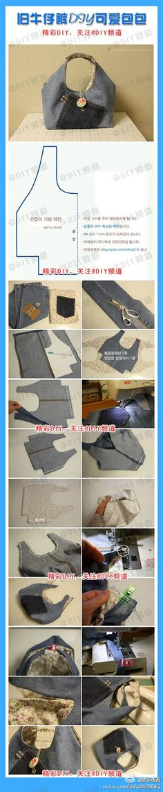 jeans upcyle purse DIY tutorial