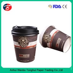 Mid east market double wall coffee paper cups with lids