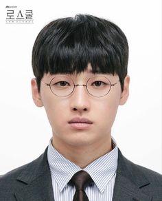 School Boy, Law School, Photo Cards, Actors & Actresses, Kdrama, Boys, David, Baby Boys, Senior Boys