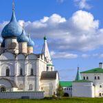 Suzdal Suzdal Suzdal, Russia – #Travel Guide