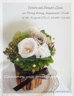 Cinnamon vase arrangement