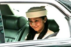 """Princess Kako represented the Imperial Family at the """"Oharashi ceremony"""" at the Imperial Palace The ritual happens once every 6 months and the practice was modified in 2014 to allow the participation of the adult princesses. #welove2promote #digitalproducts #software #makemoneyonline #workfromhome #ebooks #arts #entertainment #bettingsystems #business #investing #computers #internet #cooking #food #wine #ebusiness #emarketing #education #employment #jobs #fiction #games #greenproducts…"""