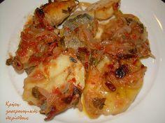 Greek Recipes, Fish Recipes, Lunch Recipes, Seafood Recipes, Greek Cooking, Easy Cooking, Cookbook Recipes, Cooking Recipes, Chicken Recepies