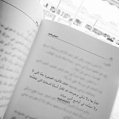 مقتطفات من أجمل الكتب  لتحميل هذه الكتب من هذا الرابط : http://mmaqara2t.com/books/