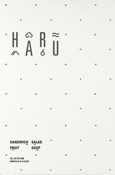 Ordinary People - Haru - 2013