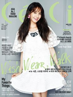 Yoona Is CéCi's Two-Time Cover Model For April | Couch Kimchi