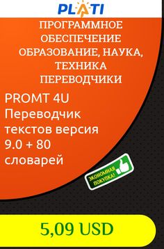 Elektronnyj Slovar Abbyy Lingvo X3 130 Slovarej Programmnoe