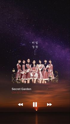 Girls Secrets, Spotify Apple, Music Wallpaper, Garden S, Apple Music, My Girl, Concert, Movie Posters, Movies