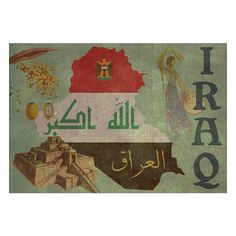 IRAQ 1F Handmade Leather Wall Hanging  Travel by leathertravelart, $29.90