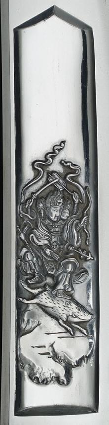 A horimono of Fudō Myō-ō carved into the blade of a Japanese sword.