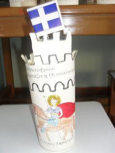 Sunday School Kids, 28th October, Crafts For Kids, Preschool, About Me Blog, Children, School Stuff, Peace, Design
