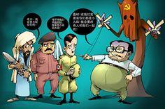 漫畫﹕恐怖主義VS共產邪靈--小巫見大巫