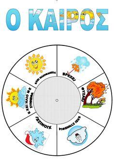Classroom Routines, Classroom Decor, Letter Activities, Activities For Kids, Greek Language, Greek Alphabet, Nursery School, 4 Kids, Little People