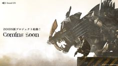 A new ZOIDS project is on its way Could this possibly mean a live-action #ZOIDS movie is coming?  #takaratomy is breathing new life into ZOIDS announcing a brand new project on their new website.  The teaser doesnt let on much besides that theres a new ZOIDS project in the works thats coming soon. The image shows off a Lion-type Zoid Shield Liger with a male soldier. Given the quality of the image (realistic vs. anime style) it could be hinting towards a live-action adaptation of sorts but…