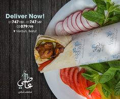 Deliver from our delicious menu everyday from 12:00 - 11:00 pm. Call us on: 01747149 - 01747150 - 03079799 #assi #assirestaurant #delivery #delicious #restaurantslibanais @assielhallaniofficial