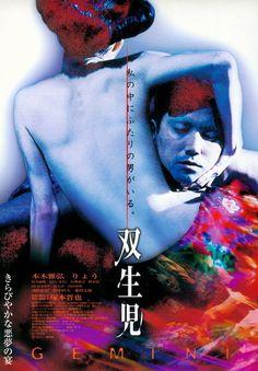 Gemini (1999) [1280  1842]