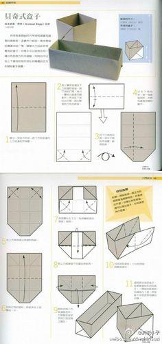 任何纸都可以折出来的超神奇的贝奇式盒子~~ Boxes