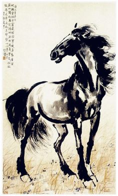 Horse, Chinese sumi-e Japanese Painting, Chinese Painting, Japanese Art, Chinese Brush, Chinese Art, Samurai, Art Asiatique, Tinta China, Traditional Paintings