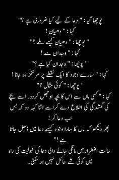 1367 Best Achi batein    images in 2019   Urdu quotes, Urdu