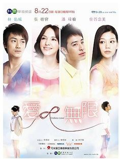 Watch popular Korean drama online and watch Korean movies online. You can watch free dramas and movies online and English subtitle. Korean Movies Online, Korean Drama Online, Popular Korean Drama, Drama Taiwan, Rich Family, Endless Love, Drama Movies, Happy Endings
