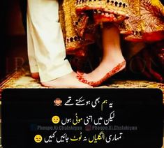 Funny Quotes In Urdu, Funny Girl Quotes, Crazy Funny Memes, Wtf Funny, Best Quotes, Romantic Poetry, Mehndi Designs, Funny Posts, Good Times