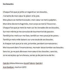 Qatrân, poète de l'Azerbaidjan mort en 1072
