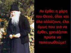 Αποτέλεσμα εικόνας για Είπε γέρων για την αγάπη
