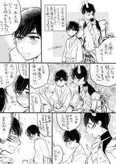 【まんが】次男と子育て鬼いちゃんのアレについて(6つ子松)