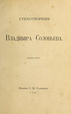Stikhotvorenī͡ia Vladimīra Solovʹeva