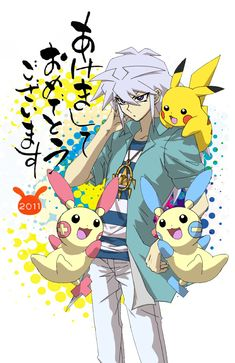 Yugioh and Pokemon crossover!!! They made Yami Bakura look absolutely adorable lolz