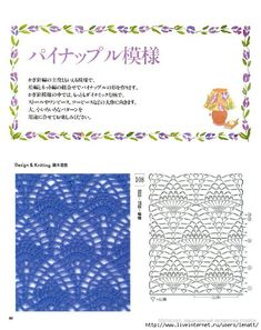 p060 (555x700, 263Kb)