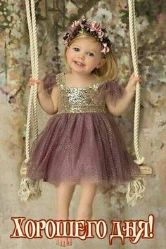 Dress Flower, Flower Dance, Lace Flower Girls, Lace Flowers, Flower Girl Dresses, Girls Dresses, Prom Dresses, Baby Dresses, Foto Baby