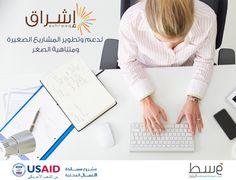 #تمكين ... #تشجيع ... #إشراق هل أنت مستعد لهذا التغيير الجذري ؟ إشراق أول برنامج متخصص في التسويق والتجارة الإلكترونية لدعم المشاريع والأعمال الصغيرة ومتناهية الصغر في #الأردن  تابعونا لمعرفة المزيد للإستفسار: 0799611553 - 0776335131 --- #مشاريع_صغيرة #تطوير #تدريب #إستشارات #مساندة_الأعمال_المحلية  #مشاريع_نسائية #تسويق_إلكتروني #تجارة_إلكترونية #تسويق #الزرقاء #إربد  #Jordan #Jordan_LENS #USAID_LENS
