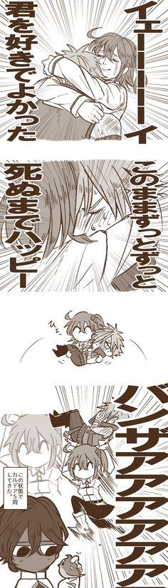 All Anime, Anime Love, Tamamo No Mae, Saeran, Fate Zero, Type Moon, Fate Stay Night, Manga, Comics