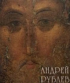 Valikoimassamme on uudet kirjat: Icon-tablets of Great Novgorod, Andrei Roubliov.